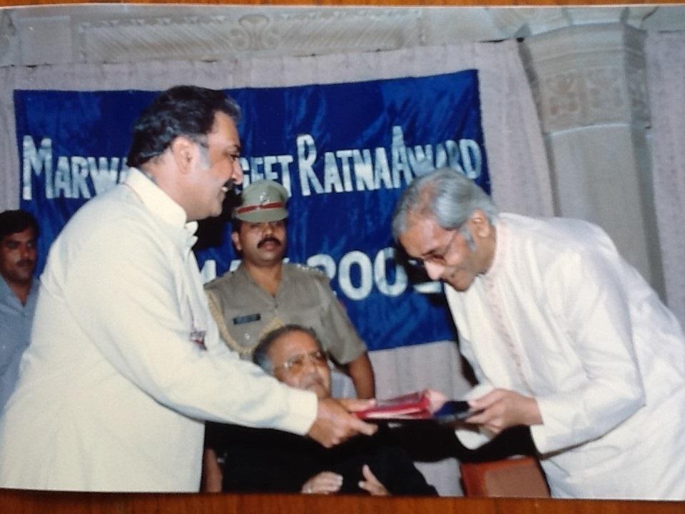 marwar-award